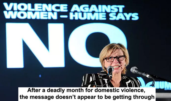 Domestic violence message Header