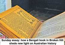 sunday essay: how a bengali book in broken hill sheds new light on australian history