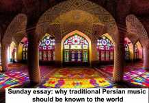 sunday essay: why traditional persian music should be known to the world