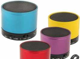 how to operate a bluetooth speaker ecommerce store