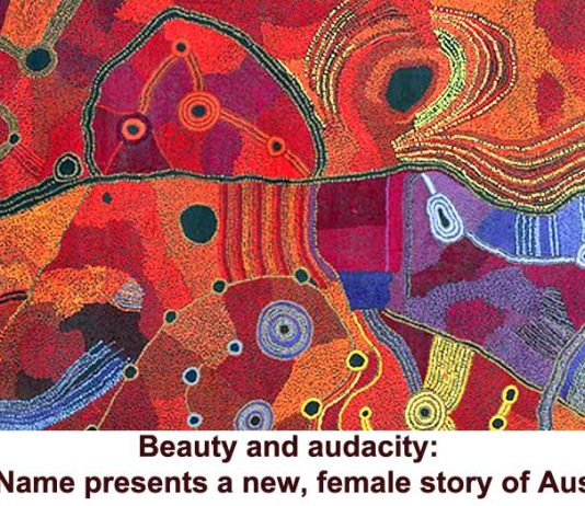 beauty and audacity: know my name presents a new, female story of australian art