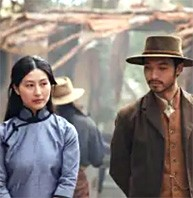 new gold mountain review: a compelling murder mystery shines light on early australian multiculturalism